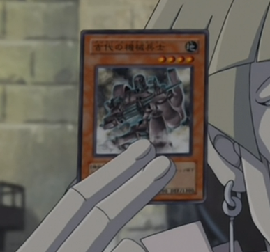 File:AncientGearSoldier-JP-Anime-GX.png