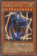 DecagoKnight-JP-Anime-5D