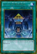LevelLimitAreaB-GS05-JP-GScR