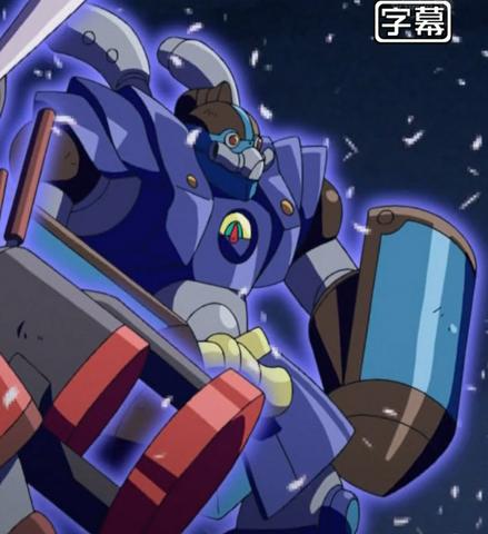 File:SuperheavySamuraiBlueBrawler-JP-Anime-AV-NC.png
