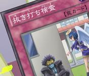 SurpriseInspection-JP-Anime-ZX