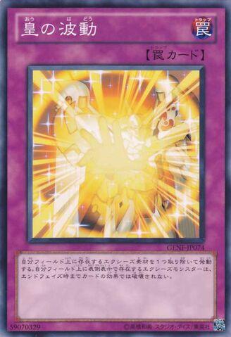 File:UtopianAura-GENF-JP-C.jpg