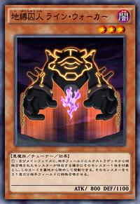 EarthboundPrisonerLineWalker-JP-Anime-AV