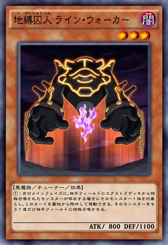 File:EarthboundPrisonerLineWalker-JP-Anime-AV.png