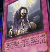GracefulRevival-JP-Anime-5D-2