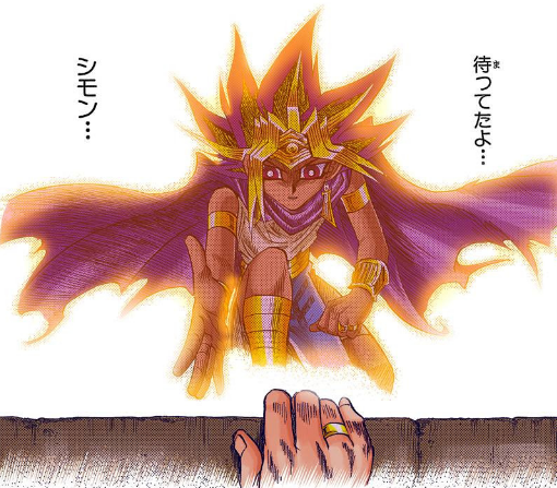 File:MW-001 Pharaoh appears.png
