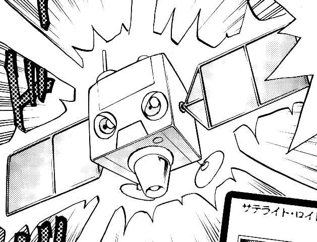 File:Satelliteroid-JP-Manga-GX-NC.png