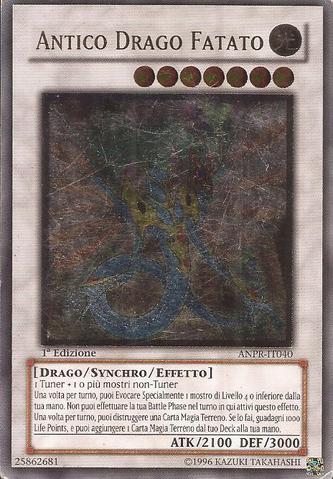 File:AncientFairyDragon-ANPR-IT-UtR-1E.png