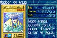 AquaMadoor-ROD-SP-VG
