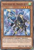 BlueDragonSummoner-YS14-SP-C-1E