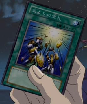 File:CardofSanctity-JP-Anime-DM-3.png