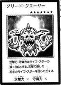 GreedQuasar-JP-Manga-R