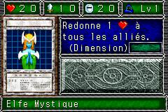File:MysticalElf-DDM-FR-VG.png