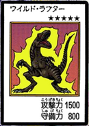 Uraby-JP-Manga-DM-color