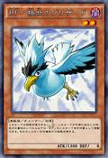BlackwingBlizzardtheFarNorth-JP-Anime-AV