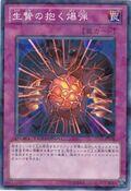 BlastHeldbyaTribute-DT10-JP-DNPR-DT