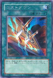 CostDown-304-JP-ScR