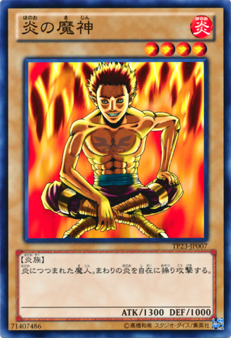 File:Fireyarou-TP23-JP-C.png