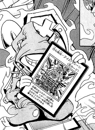 File:Graverobber-JP-Manga-DM-NC.png
