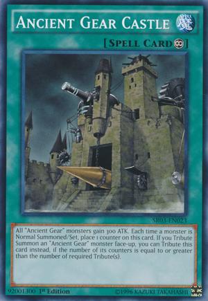AncientGearCastle-SR03-EN-C-1E