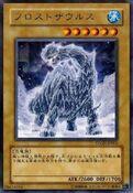 Frostosaurus-STON-JP-R