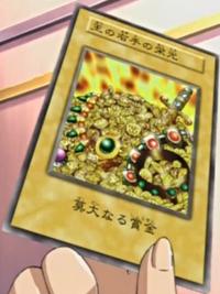 GloryoftheKingsHand-JP-Anime-DM
