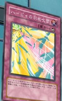 HarpiesFeatherStorm-JP-Anime-DM