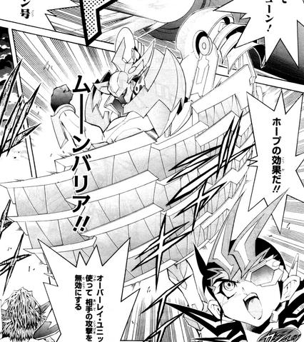 File:Number39Utopia-JP-Manga-ZX-NC-2.png