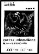 Onmoraki-JP-Manga-GX