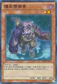 PlaguespreaderZombie-SP03-TC-SR