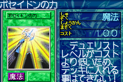 File:PowerofKaishin-GB8-JP-VG.png