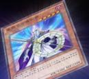 Episode Card Galleries:Yu-Gi-Oh! ARC-V - Episode 001 (JP)