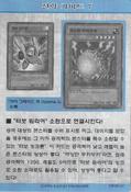 StrategyCard7-DP08-KR