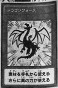 DragonForce-JP-Manga-DY