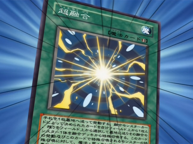 File:SuperPolymerization-JP-Anime-GX.png