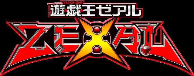File:Yu-Gi-Oh! ZEXAL Japanese Logo.png
