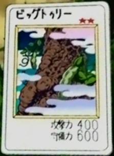 File:BigTree-JP-Anime-Toei.png