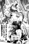 Lycanthrope-JP-Manga-R-NC