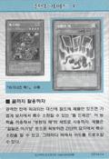 StrategyCard4-DP04-KR