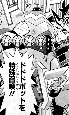 File:DododoBot-JP-Manga-DZ-NC.png