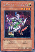 NinjaGrandmasterSasuke-SOD-JP-R