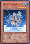 RagingEria-EE04-JP-C
