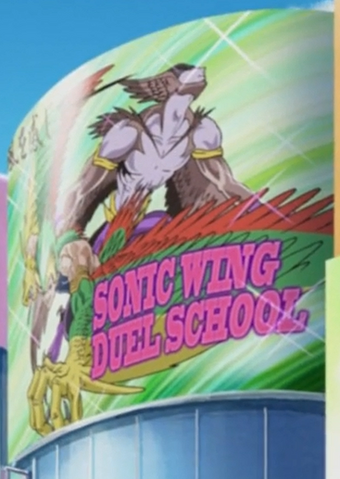 File:Sonic Wing Duel School Ad.png