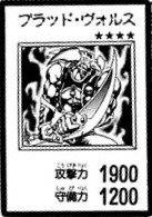 File:VorseRaider-JP-Manga-R.jpg