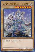 MetaphysArmedDragon-SD29-JP-C