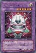 OjamaKing-EE3-JP-R