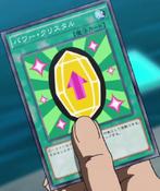 PowerGem-JP-Anime-AV
