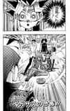 Yu-Gi-Oh! Duelist - Duel 028