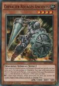 AncientGearKnight-SR03-FR-C-1E