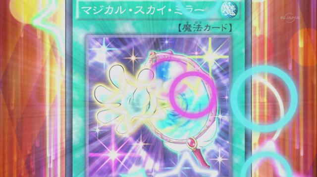 File:MagicalSkyMirror-JP-Anime-AV-NC.png